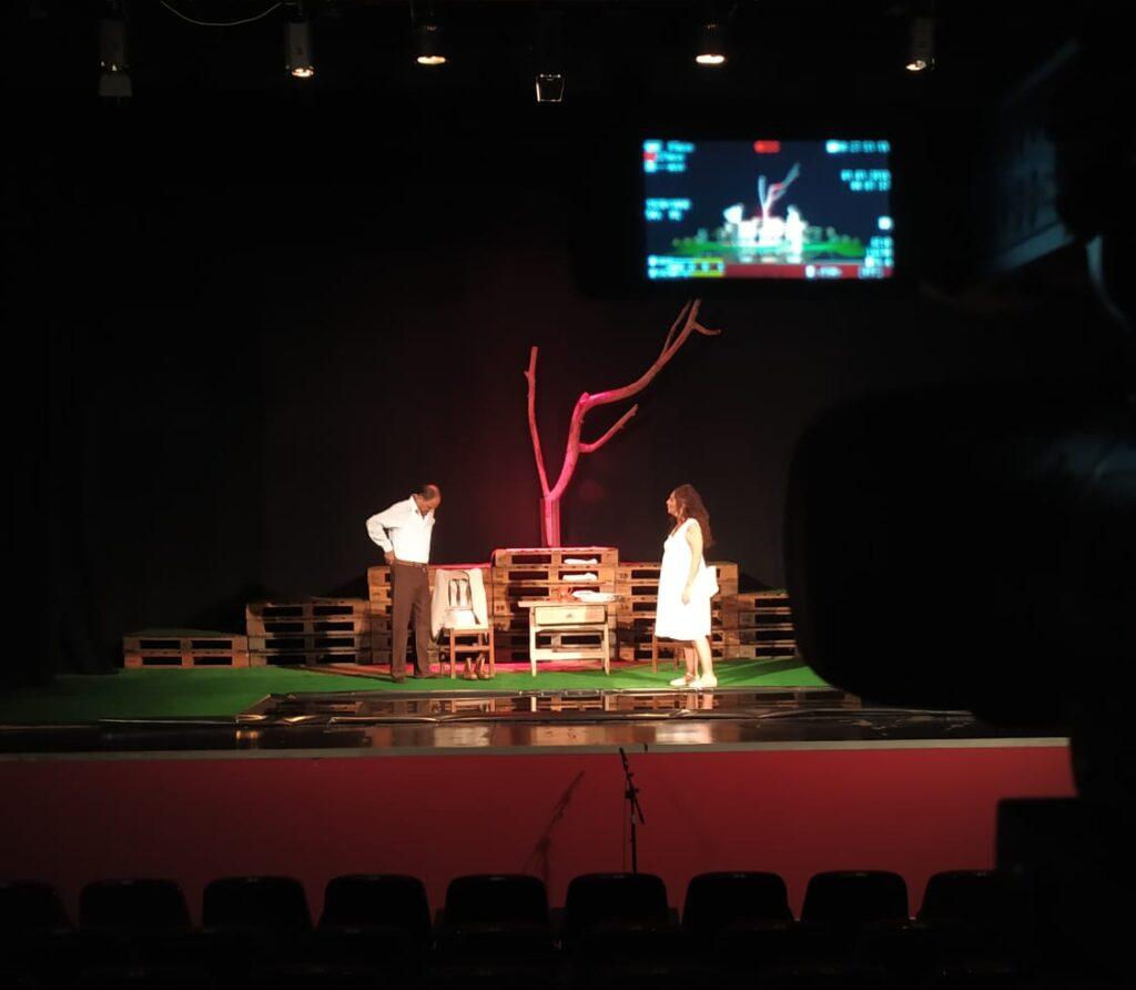 Yerma - Batilo Teatro